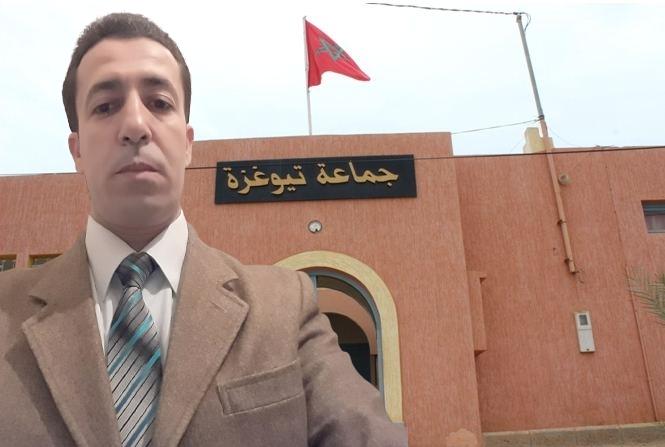 انتخاب  الحسين إدابير رئيسا لجماعة تيوغزة