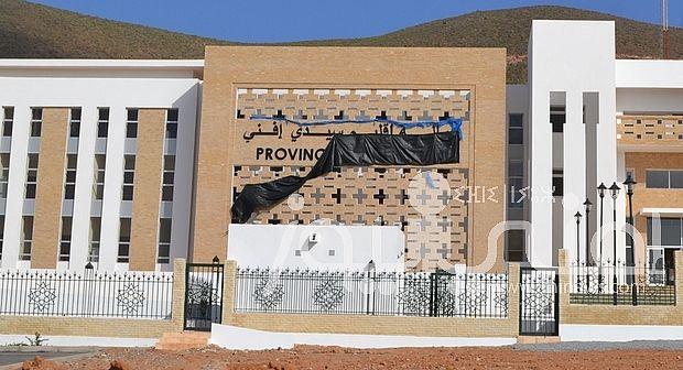 افتتاح العمالة الجديدة لاقليم سيدي افني رسميا يوم الاتنين المقبل